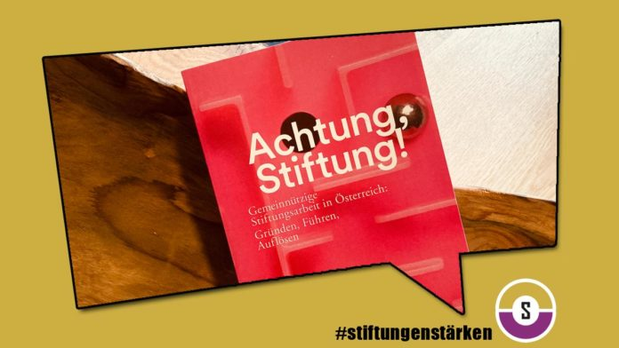 Achtung Stiftung